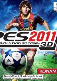 Обложка Pro Evolution Soccer 2011 3D