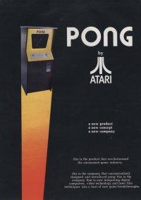 Обложка Pong