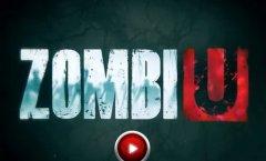 Zombie U. В ZombiU ваш  Wii U GamePad - лучшее средство против зомби