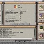 Скриншот Berserk Online – Изображение 1