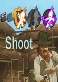 Обложка Shoot