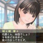 Скриншот New Love Plus – Изображение 3
