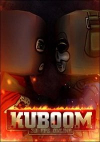 Обложка Kuboom