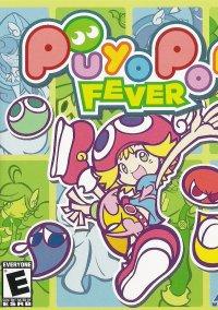 Обложка Puyo Pop Fever
