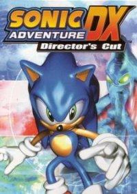 Обложка Sonic Adventure DX