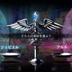 Скриншот The Awakened Fate Ultimatum – Изображение 5