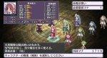 В сети появились первые скриншоты Disgaea 4 Return. - Изображение 16