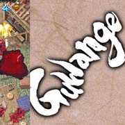 Обложка Guwange