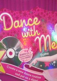 Обложка Dance WithWe