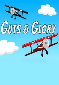 Обложка Guts & Glory