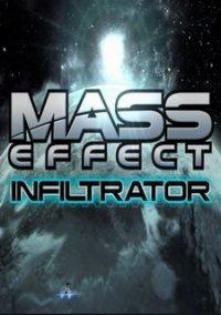 Обложка Mass Effect: Infiltrator