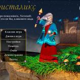 Скриншот Кристаликс – Изображение 1