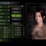 Скриншот Nobunaga's Ambition Online – Изображение 20
