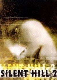 Обложка Silent Hill 2