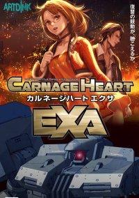 Обложка Carnage Heart EXA
