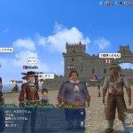Скриншот Uncharted Waters Online – Изображение 104