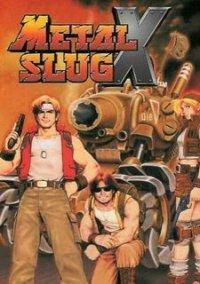 Обложка Metal Slug X