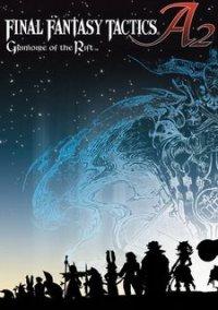 Обложка Final Fantasy Tactics A2: Grimoire of the Rift