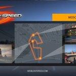 Скриншот World of Speed – Изображение 16