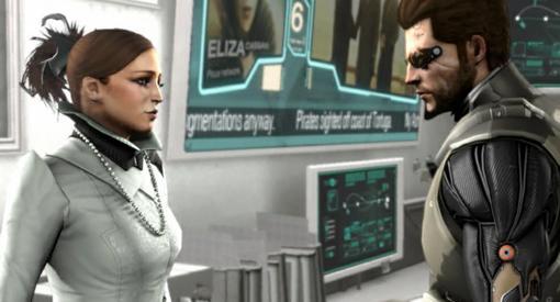 Прохождение Deus Ex Human Revolution. - Изображение 30