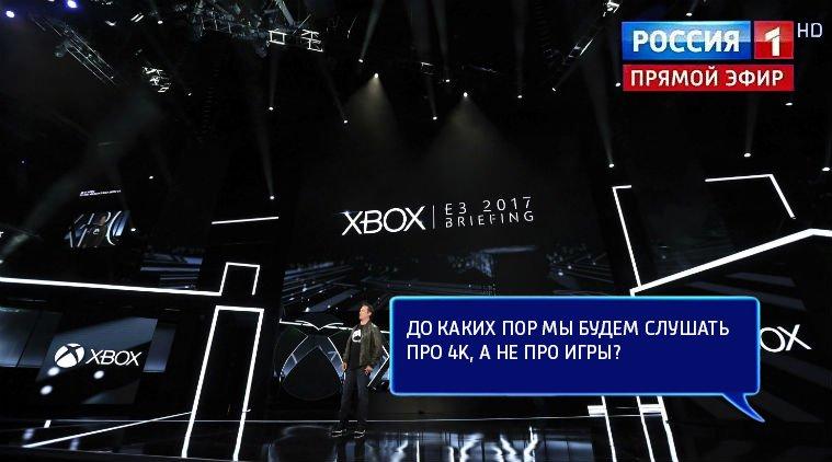 Прямая линия сФилом Спенсером: неудобные вопросы главе Xbox. - Изображение 3