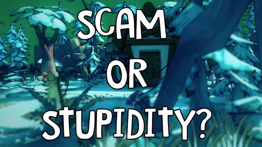 Ты не пройдешь: Steam наказала разработчика-мошенника/криворучку - Изображение 1