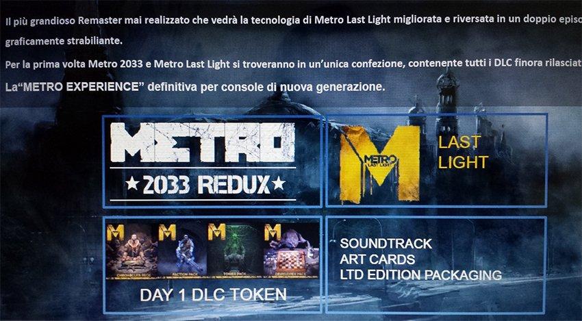 Обе части Metro переиздадут для нового поколения консолей - Изображение 2