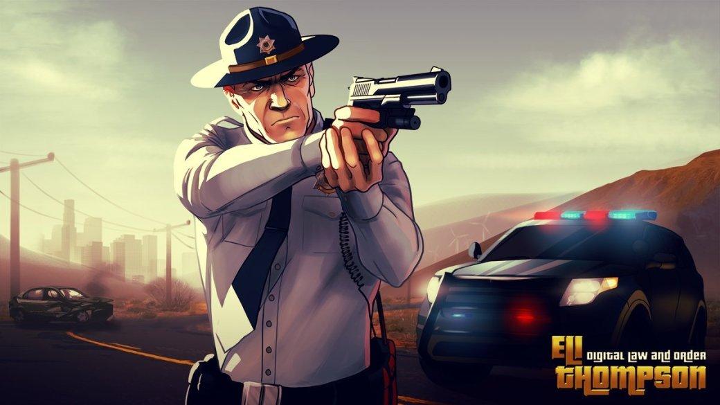 Бывший полицейский стримит GTA Online наTwitch. Иэто очень круто. - Изображение 1