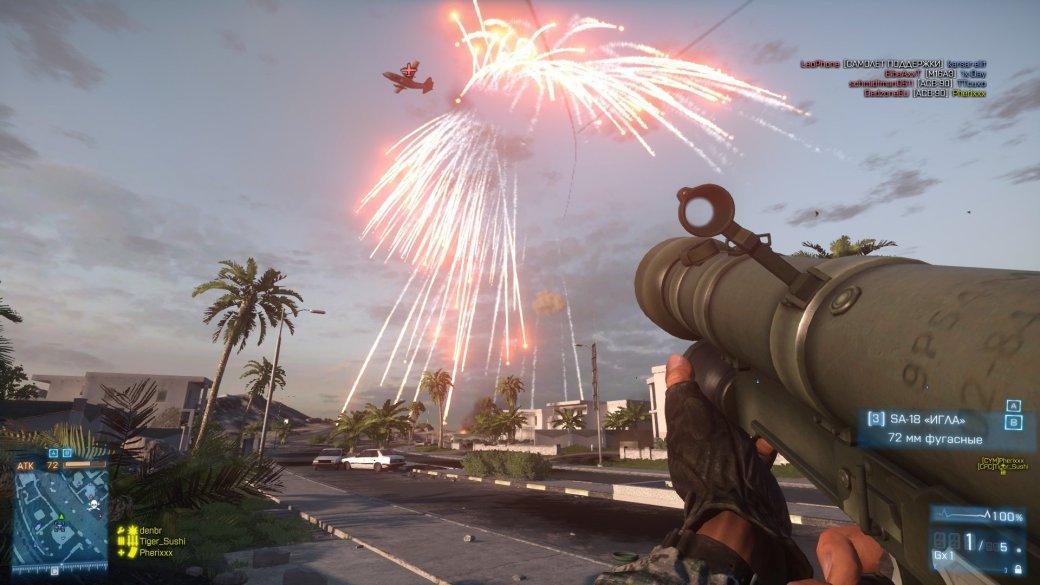 Battlefield 3: Armored Kill. Руководство. - Изображение 17