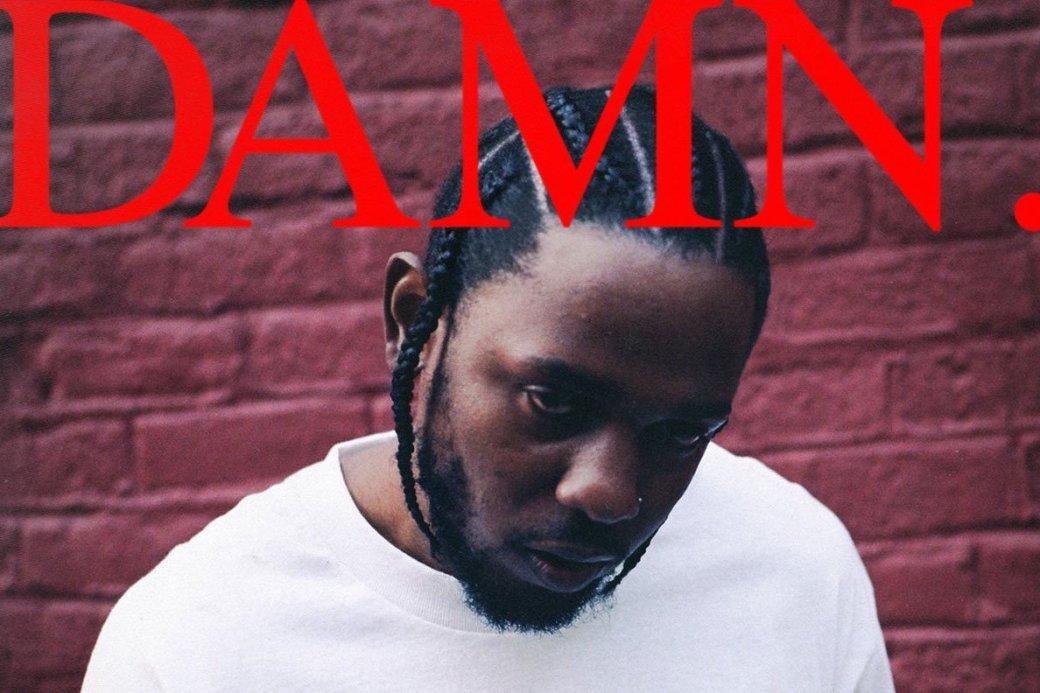 DAMN. — рецензия наблестящий новый альбом Кендрика Ламара - Изображение 1