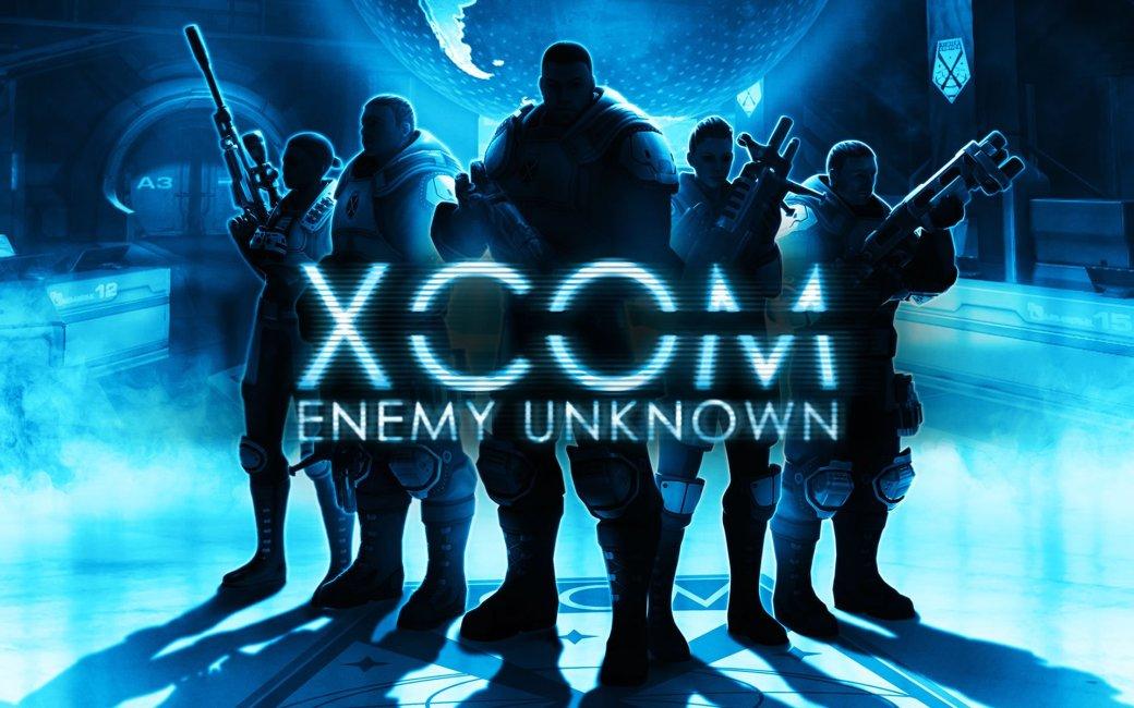 XCOM: Enemy Unknown выйдет на PlayStation Vita - Изображение 1