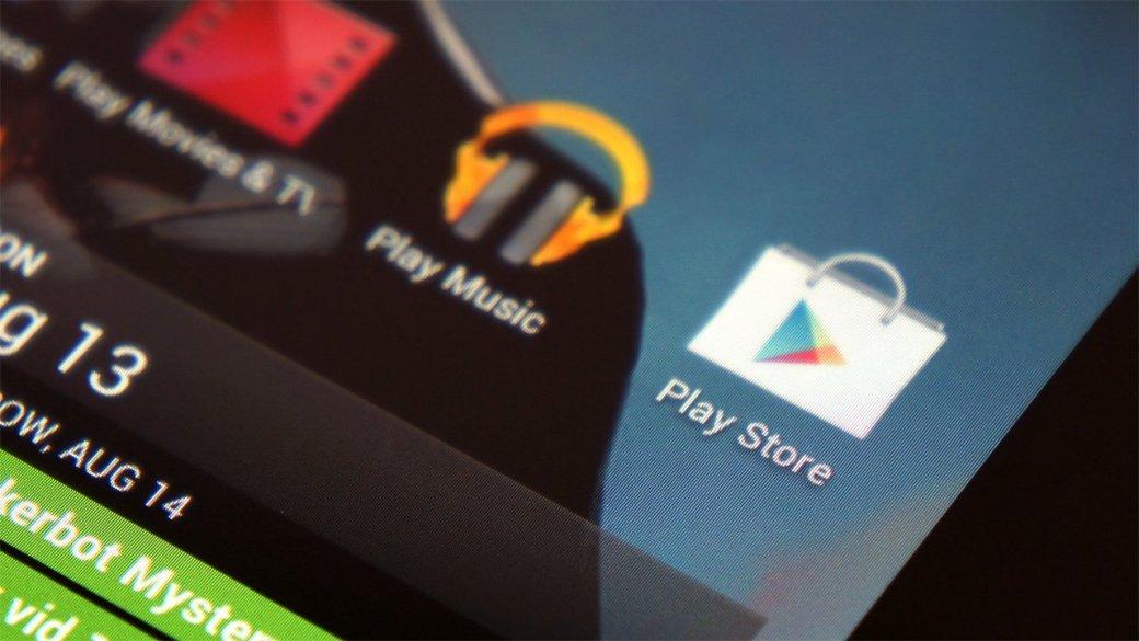 Роскомнадзор планирует контролировать мобильные приложения и игры - Изображение 1