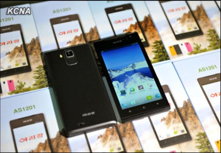 Ким Чен Ын рассекретил первый северокорейский смартфон - Изображение 1