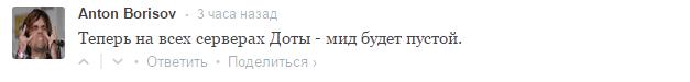 Как Рунет отреагировал на внесение Steam в список запрещенных сайтов - Изображение 40