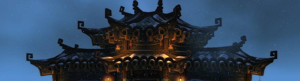 World of Warcraft: Mists of Pandaria. Руководство. - Изображение 16