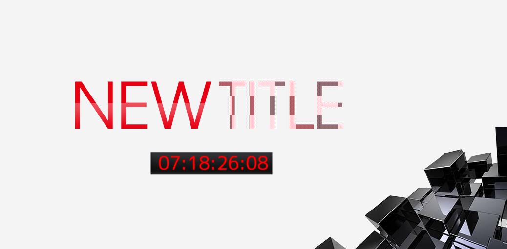 Namco Bandai запустила тизер-сайт новой игры - Изображение 1