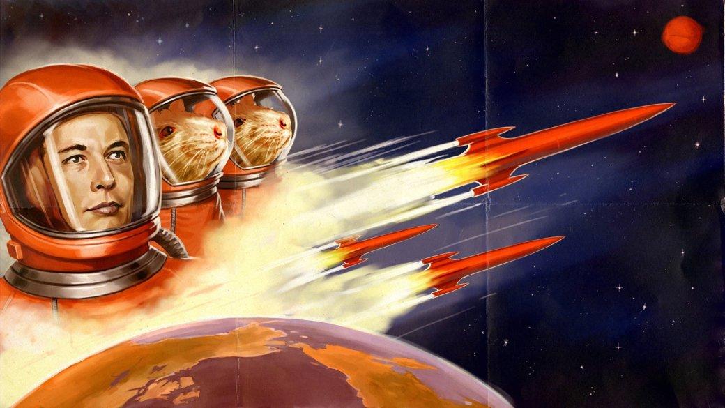 Элон Маск: помешать колонизации Марса может только Третья мировая - Изображение 1