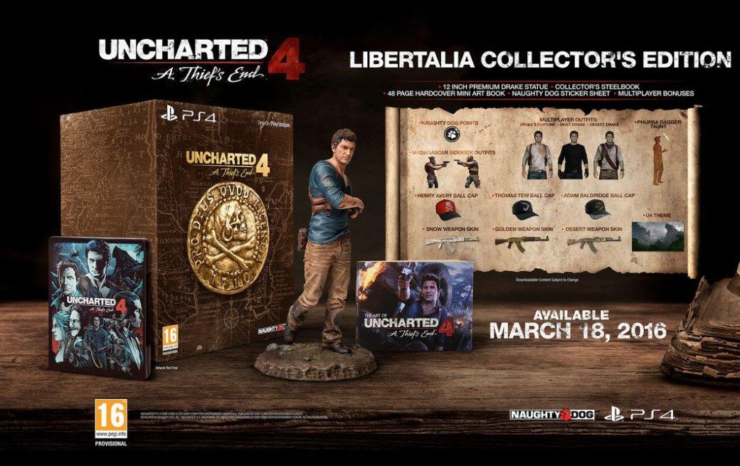 Uncharted 4: A Thief's End выйдет 18 марта - Изображение 2