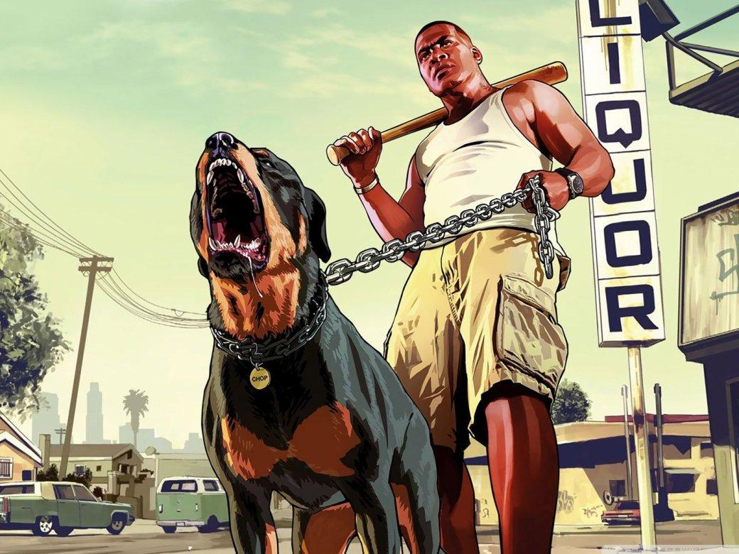 Grand Theft Auto 5 появится на PS4 - Изображение 1