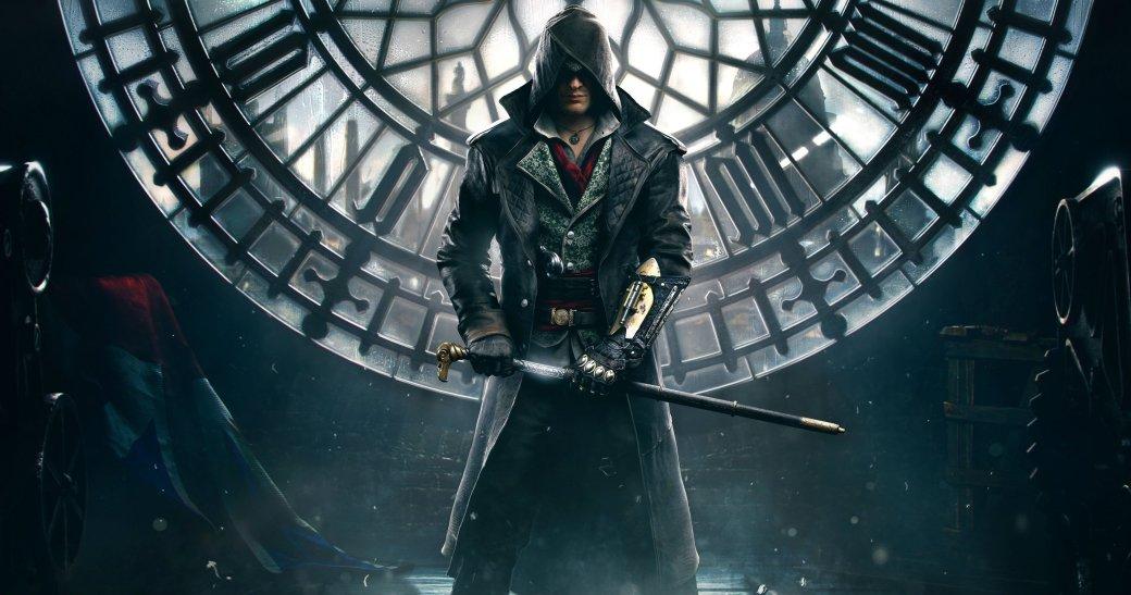 Рецензия на Assassin's Creed: Syndicate - Изображение 5