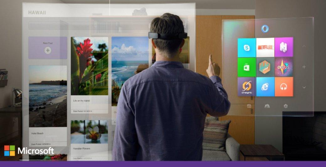Итоги конференции Microsoft: почти бесплатная Windows 10, игры с Xbox One на PC и голограммы - Изображение 1
