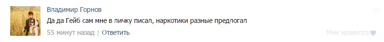 Как Рунет отреагировал на внесение Steam в список запрещенных сайтов - Изображение 19