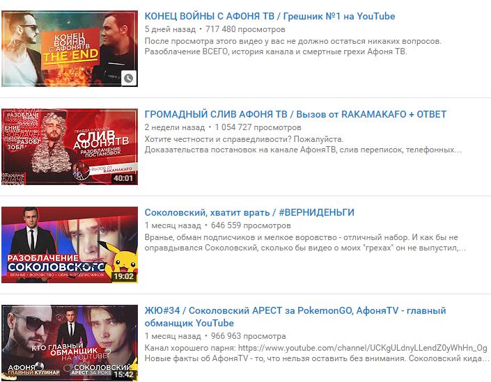 Гетто Google Play. Как выглядят игры про Путина, гомункулов и Ивангая - Изображение 4
