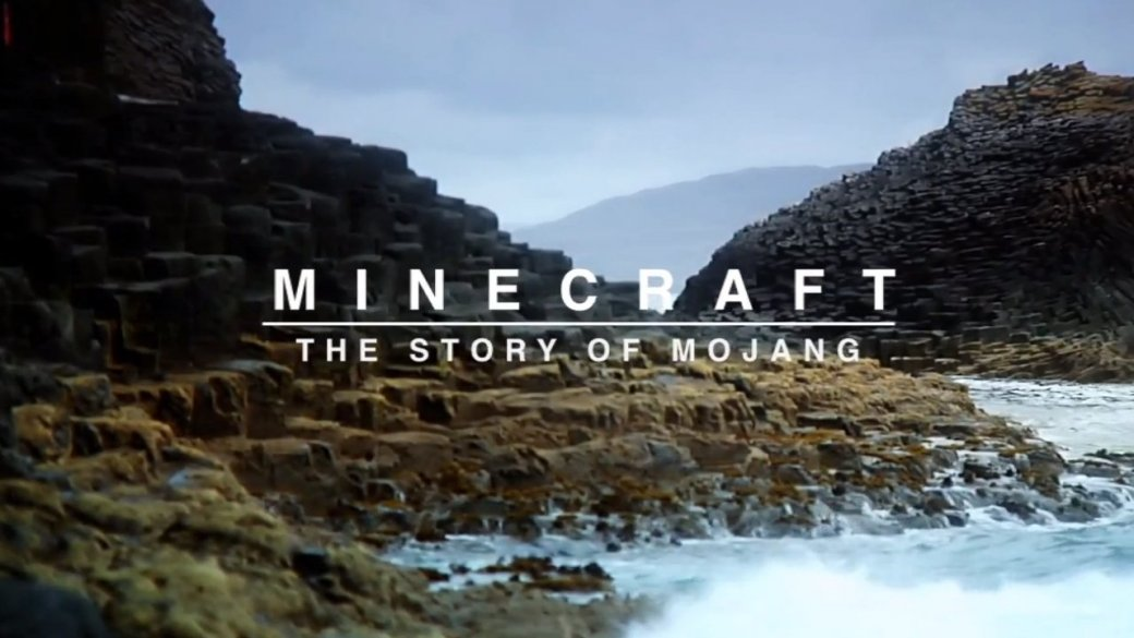 5 документальных фильмов про игры - Изображение 4