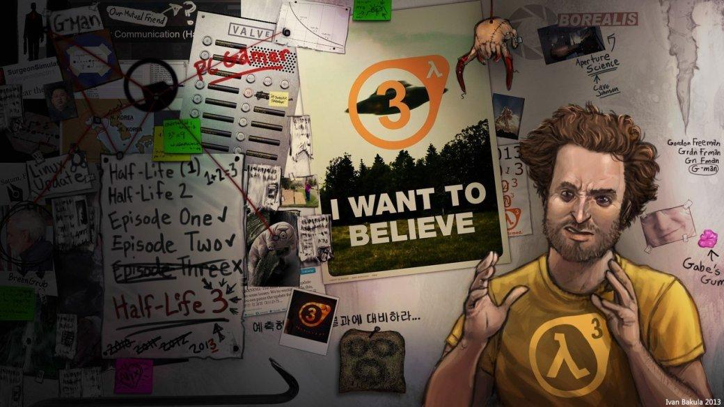 Шутка длиной в десять лет: презентация Valve будет 3-го марта в 3:00 - Изображение 1