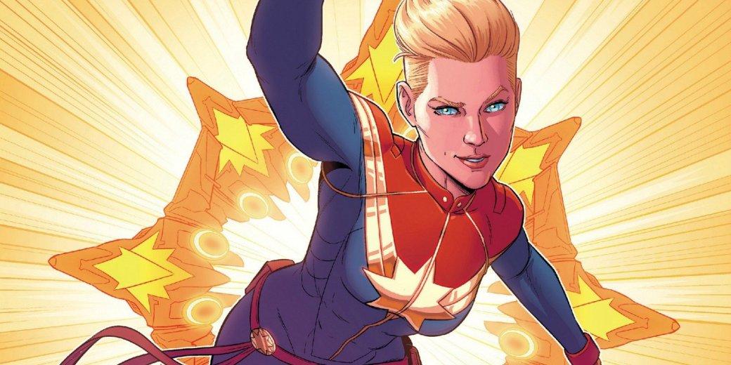 Капитан Марвел будет самым могущественным персонажем вселенной Marvel - Изображение 1