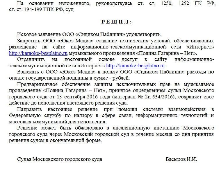 Роскомнадзор поошибке внес себя в список запрещенных интернет-ресурсов