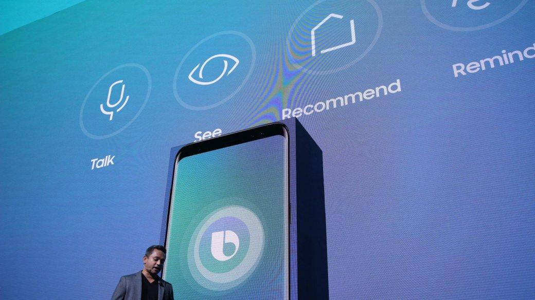 Что показала Samsung кроме Galaxy S8/S8+? - Изображение 8