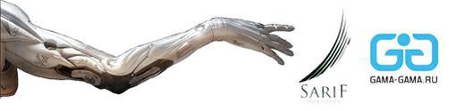 Конкурс.  Deus Ex: Human Revolution – Рекламная кампания Sarif Industries. - Изображение 1
