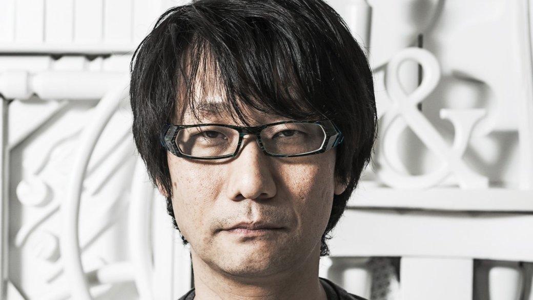 ЖиЗЛ # 11: Хидео Кодзима. - Изображение 1